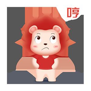 火火宝宝 messages sticker-7