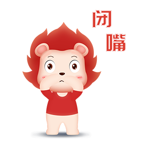 火火宝宝 messages sticker-3