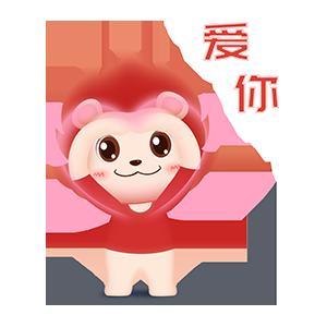 火火宝宝 messages sticker-0