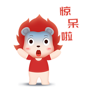 火火宝宝 messages sticker-8