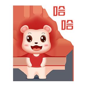 火火宝宝 messages sticker-4