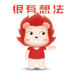 火火宝宝 messages sticker-6