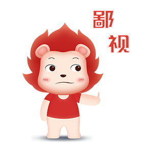 火火宝宝 messages sticker-2