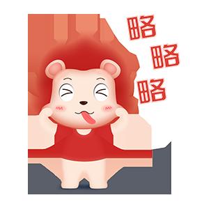 火火宝宝 messages sticker-11