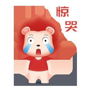 火火宝宝 messages sticker-9