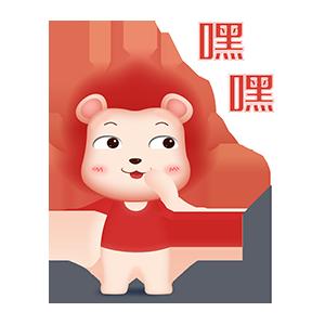 火火宝宝 messages sticker-5