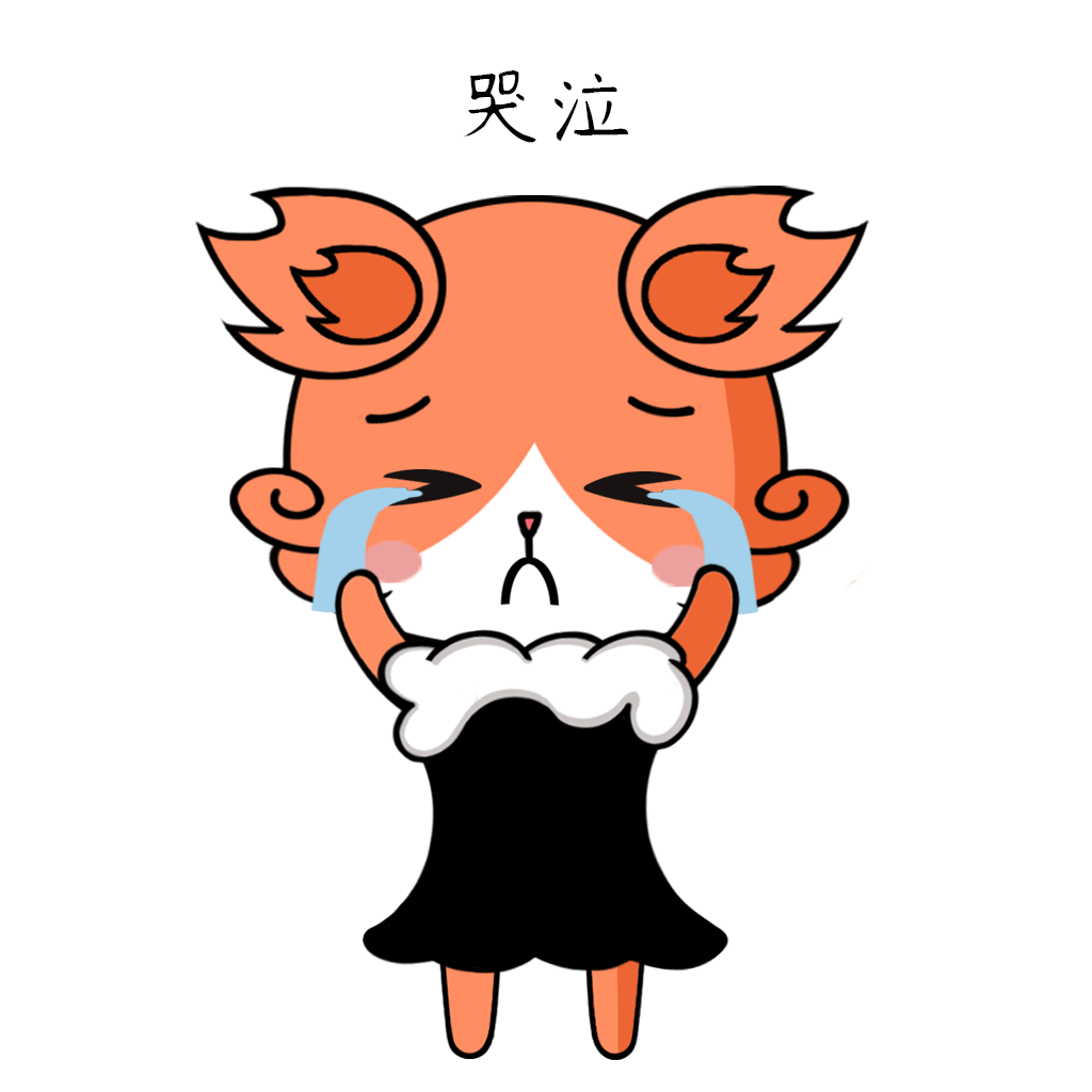 Beautiful Fox Lady messages sticker-0