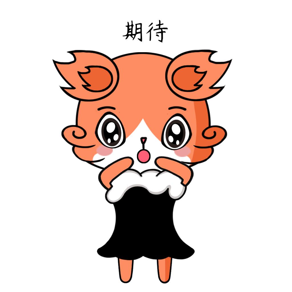 Beautiful Fox Lady messages sticker-5