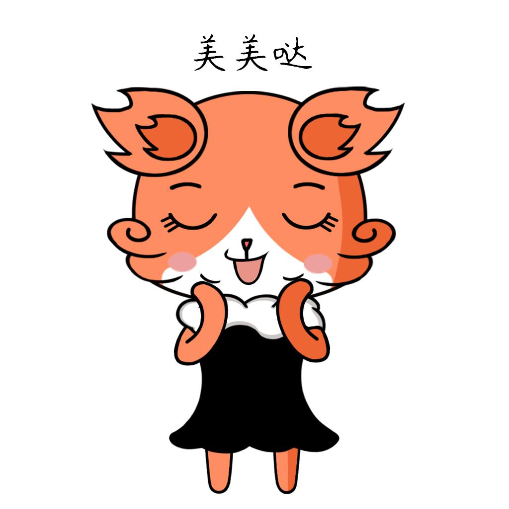 Beautiful Fox Lady messages sticker-7