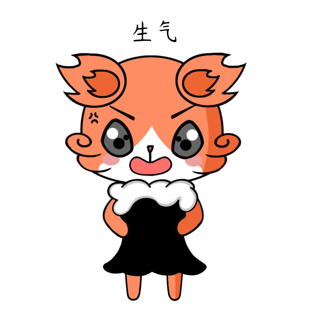 Beautiful Fox Lady messages sticker-4