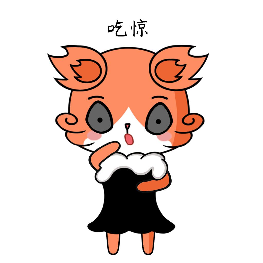 Beautiful Fox Lady messages sticker-10