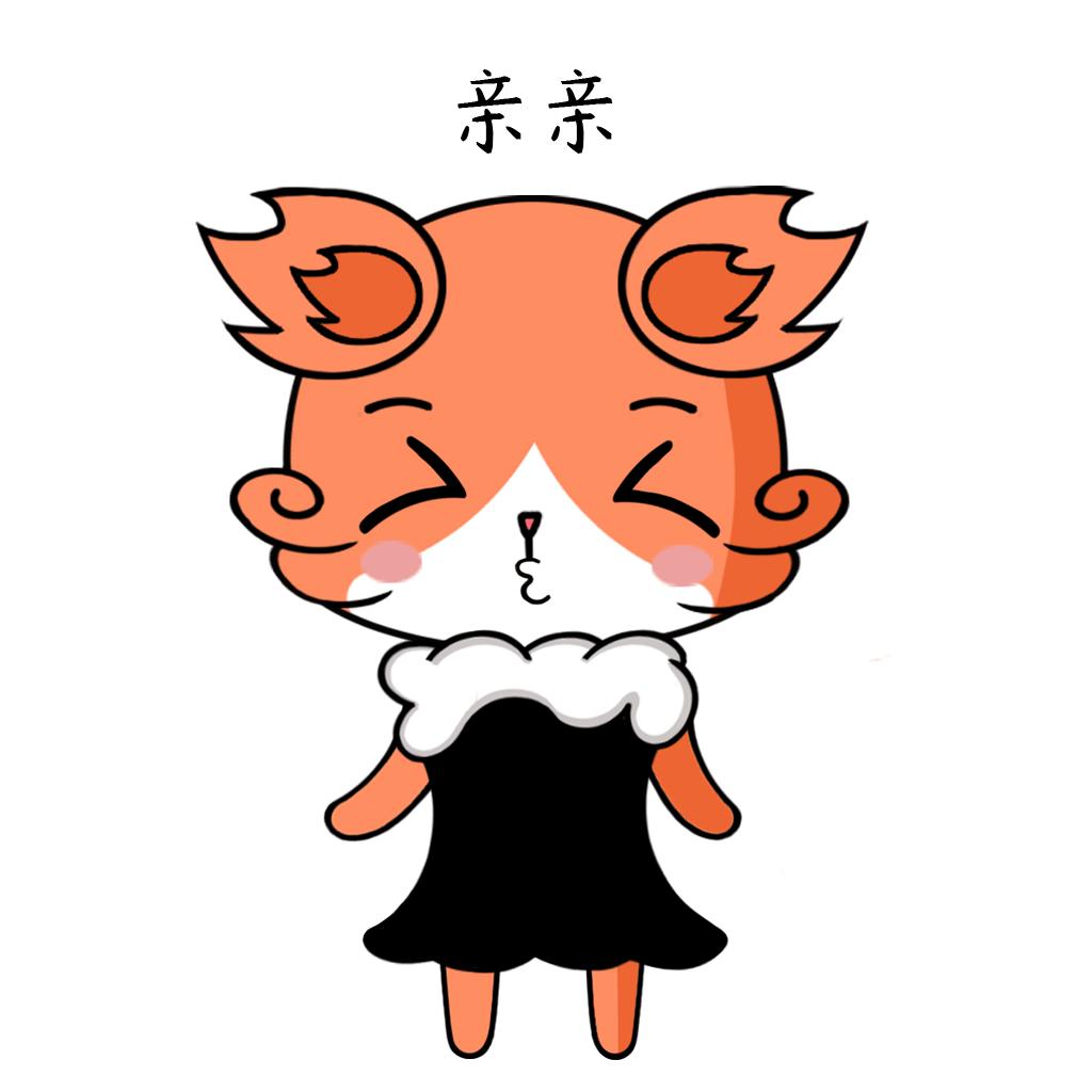 Beautiful Fox Lady messages sticker-8