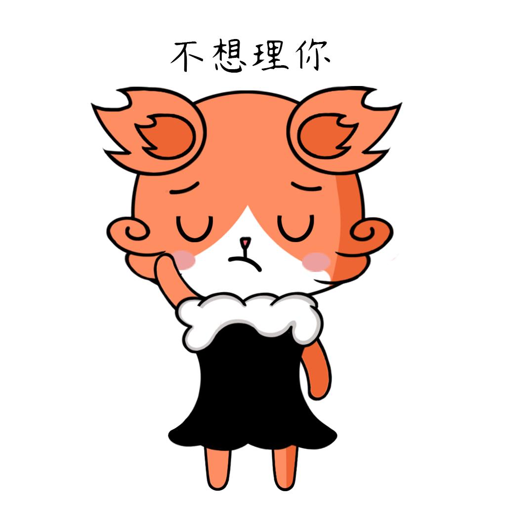 Beautiful Fox Lady messages sticker-6