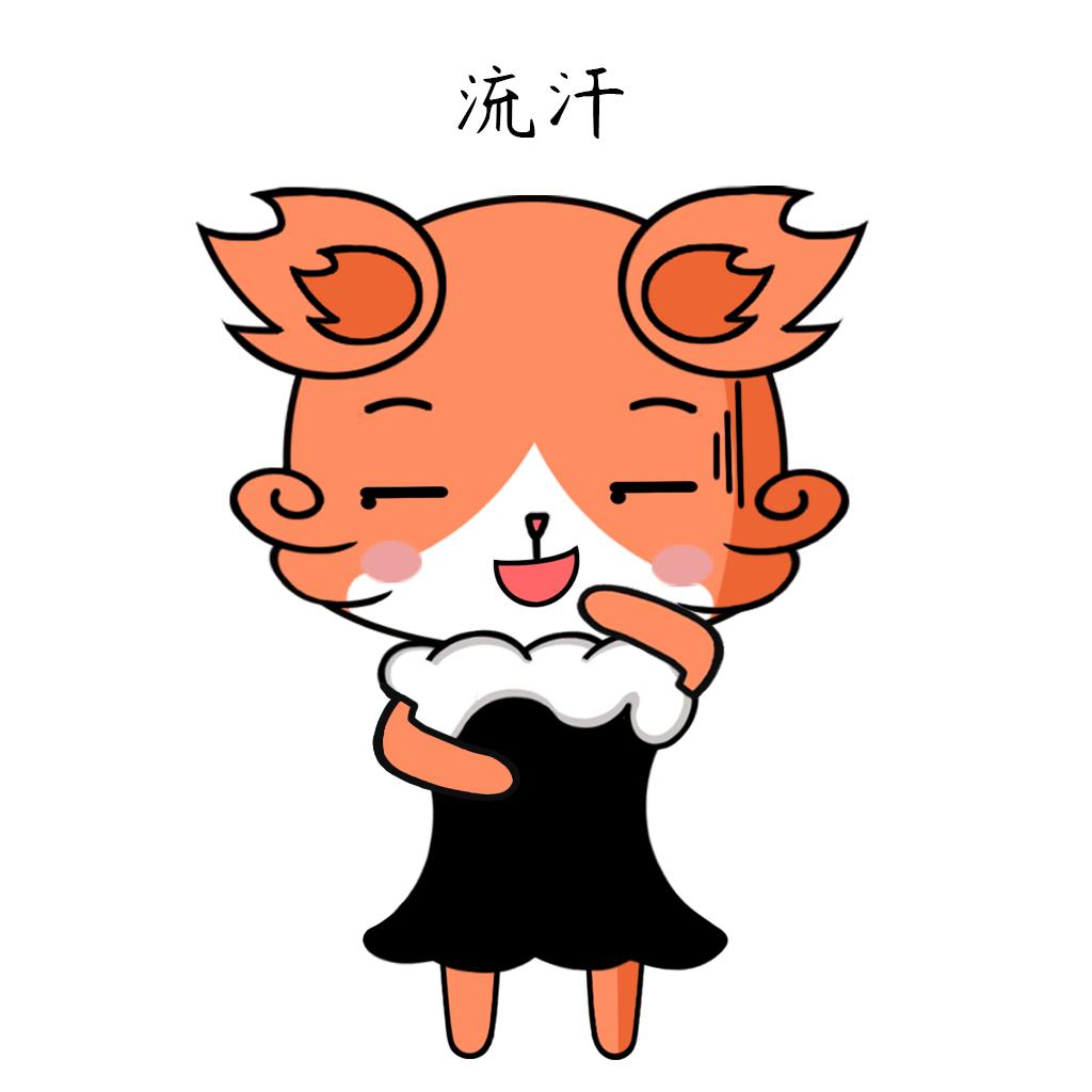 Beautiful Fox Lady messages sticker-11