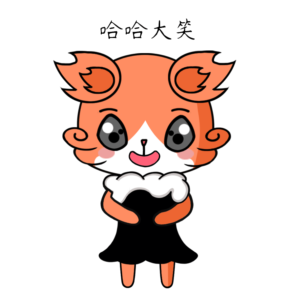 Beautiful Fox Lady messages sticker-2