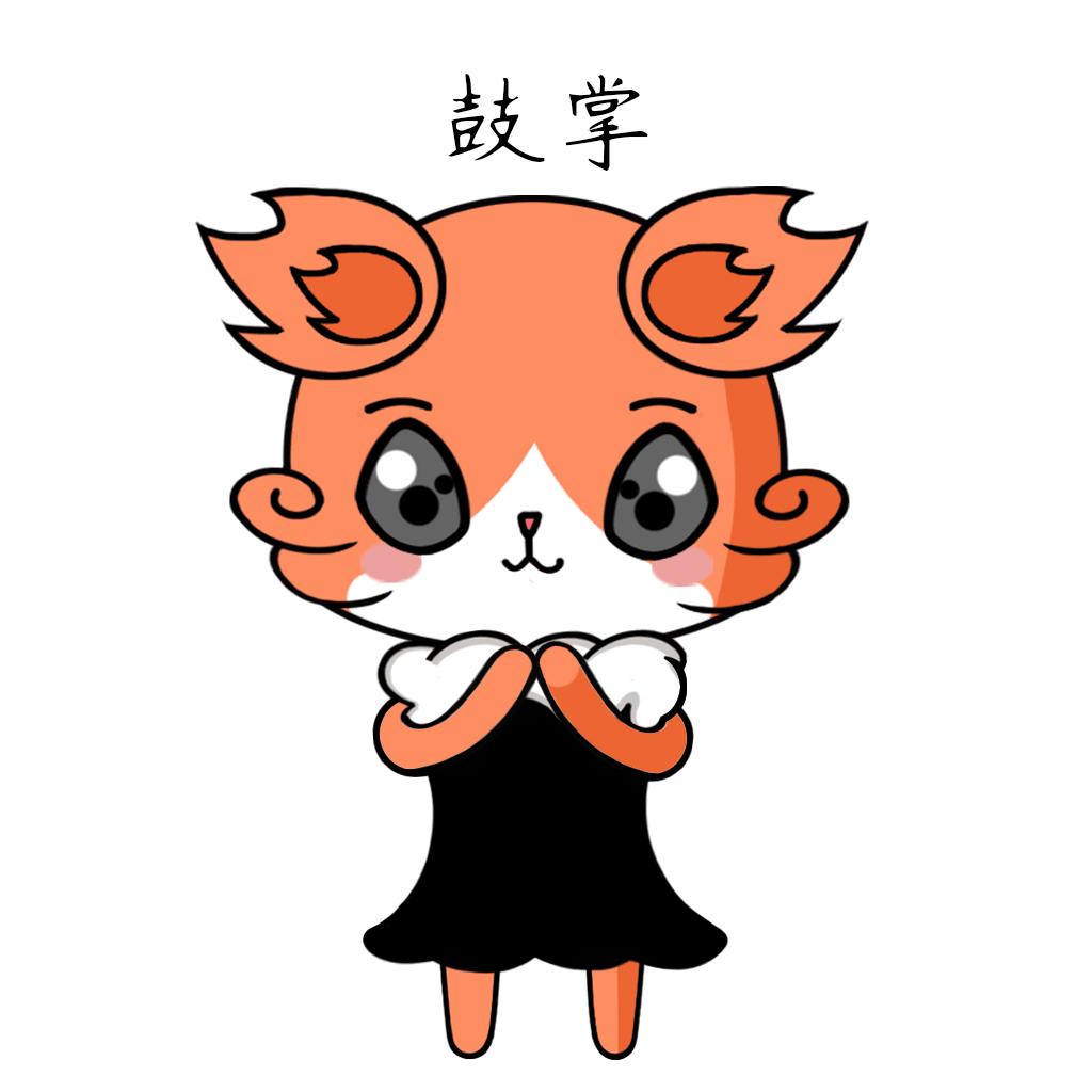 Beautiful Fox Lady messages sticker-3