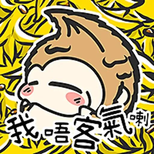 叽叽大王猴 messages sticker-2