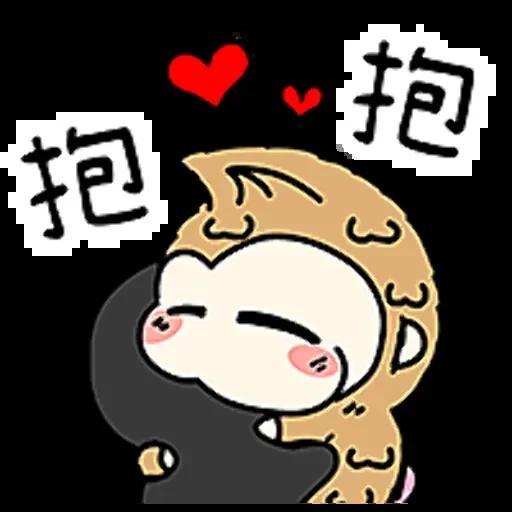 叽叽大王猴 messages sticker-11