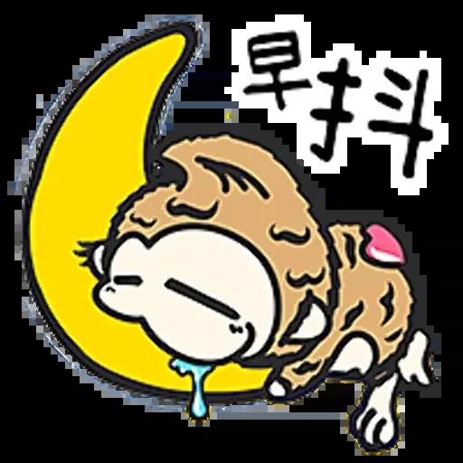 叽叽大王猴 messages sticker-7