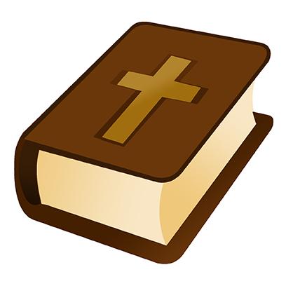 Heart Of Jesus messages sticker-1
