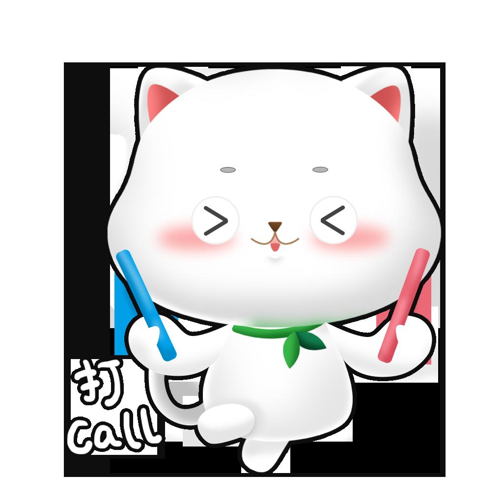 CatLittleWhite messages sticker-8