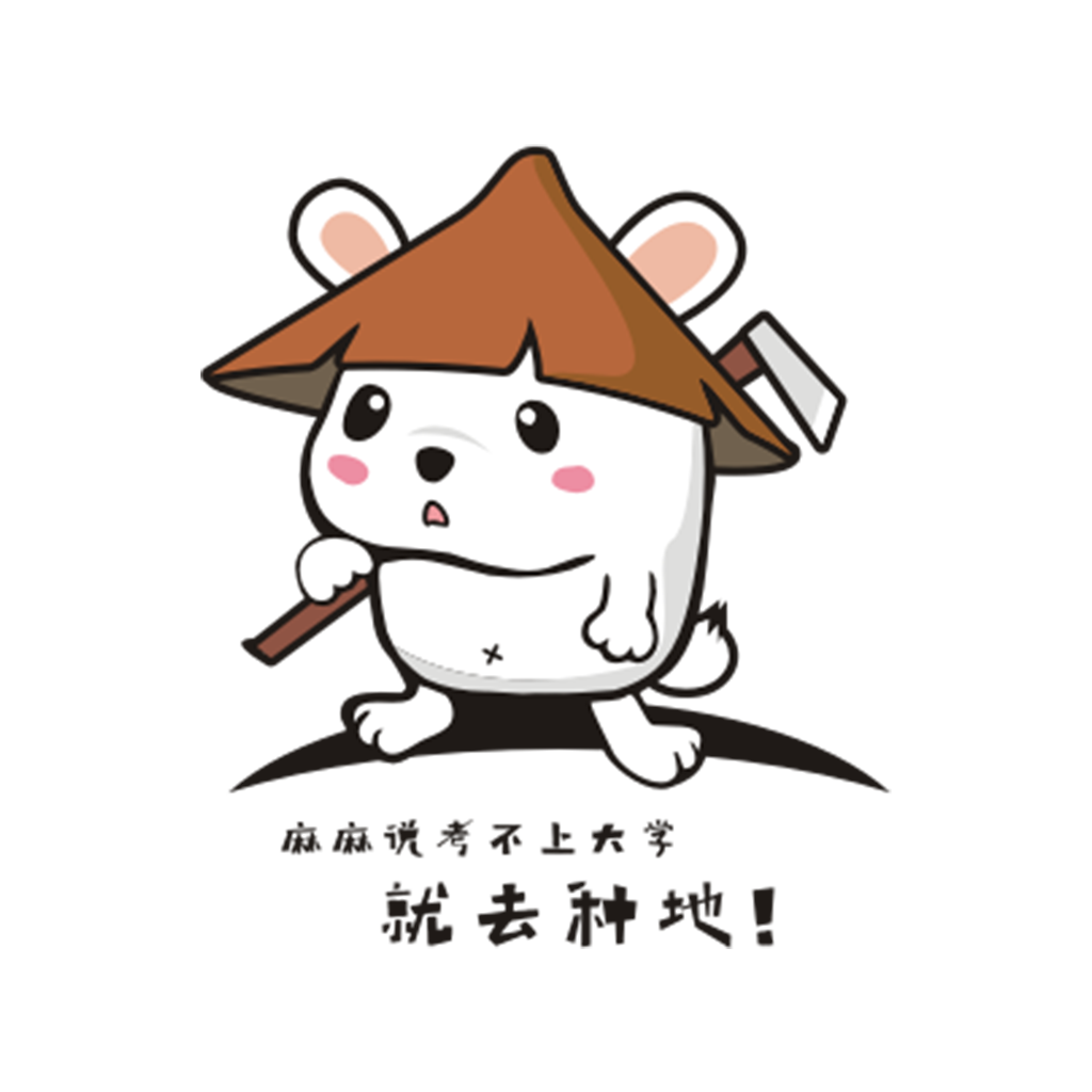 兔子凹凹 messages sticker-3