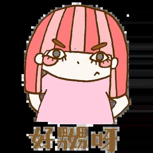 彩虹妹生活趣味贴纸 messages sticker-9