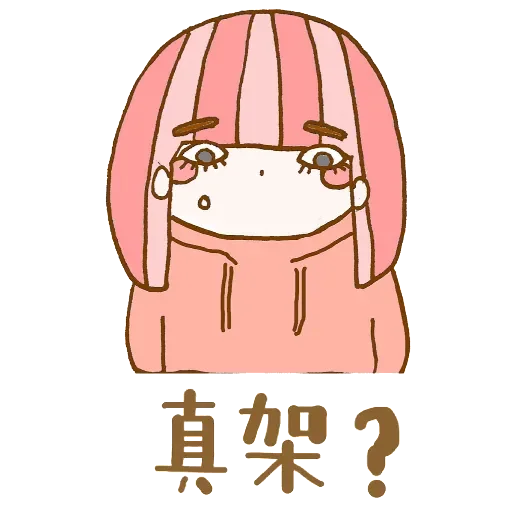 彩虹妹生活趣味贴纸 messages sticker-6