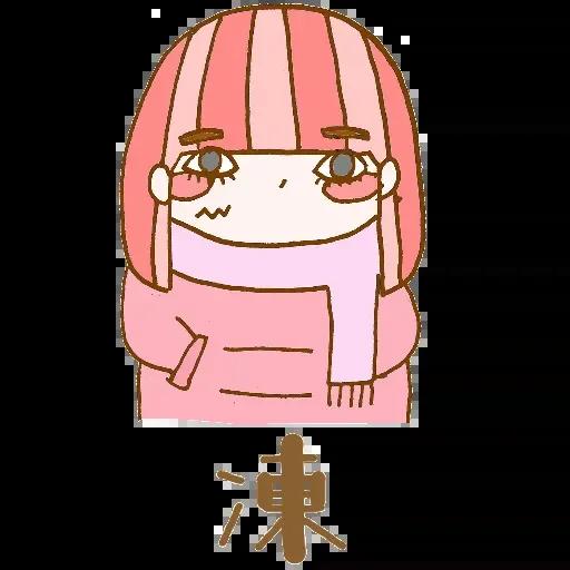 彩虹妹生活趣味贴纸 messages sticker-10