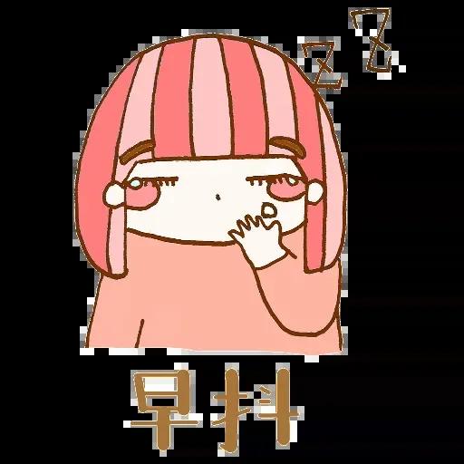彩虹妹生活趣味贴纸 messages sticker-8