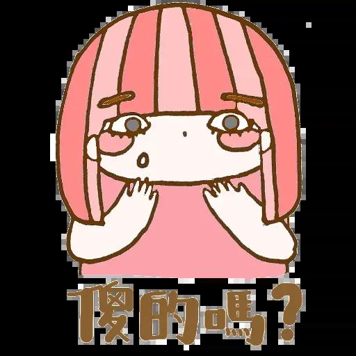 彩虹妹生活趣味贴纸 messages sticker-0
