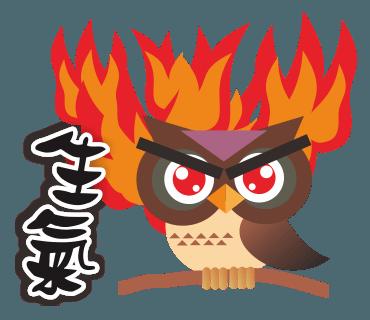 糊涂的猫头鹰 messages sticker-8