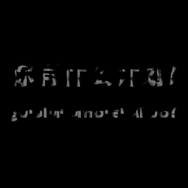 Punjabi Chinese messages sticker-11
