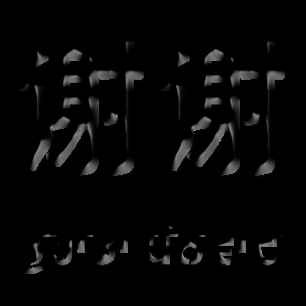 Punjabi Chinese messages sticker-4