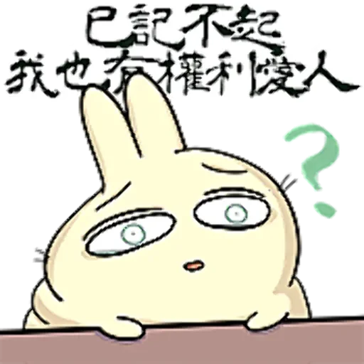胖嘟日常搞怪表情 messages sticker-4