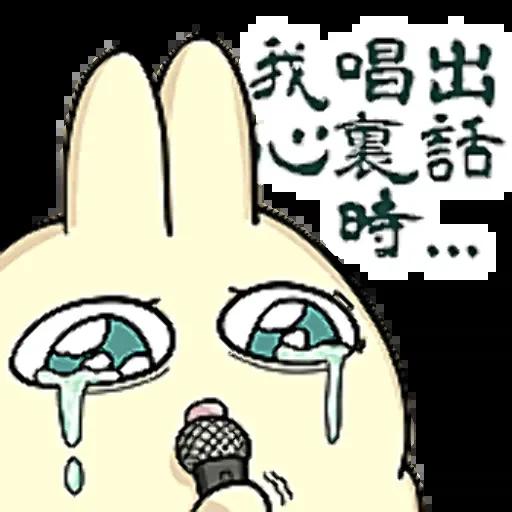 胖嘟日常搞怪表情 messages sticker-7