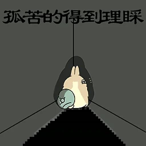 胖嘟日常搞怪表情 messages sticker-11