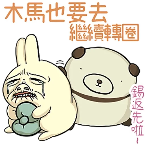 胖嘟日常搞怪表情 messages sticker-3