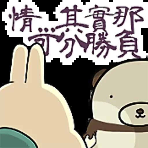 胖嘟日常搞怪表情 messages sticker-1
