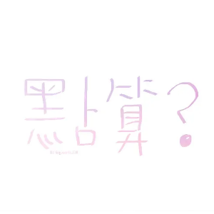 清新口头语贴纸 messages sticker-11