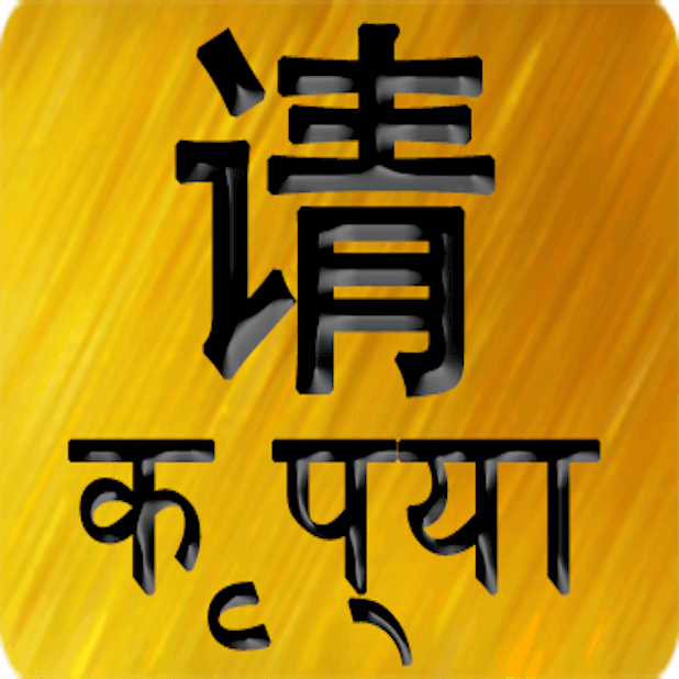 Chinese Hindi messages sticker-5