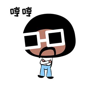 圆头大叔 messages sticker-8