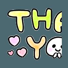 小萌包子 messages sticker-7