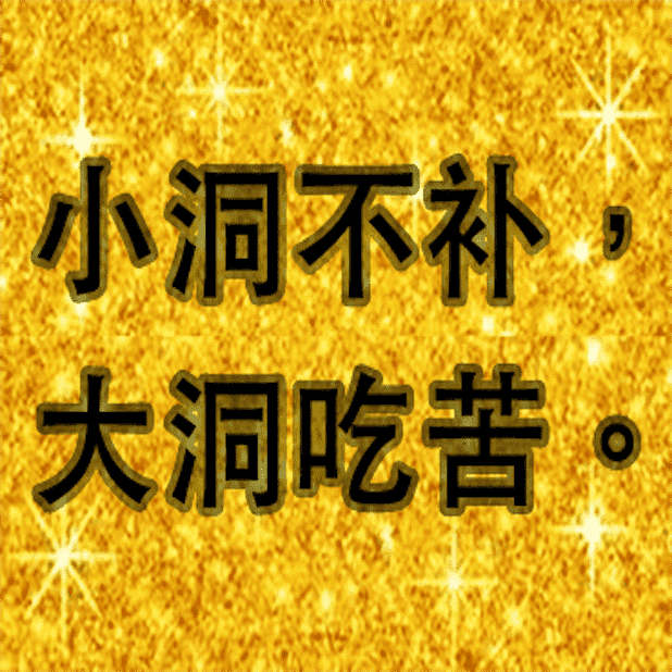 Chinese Proverb messages sticker-2
