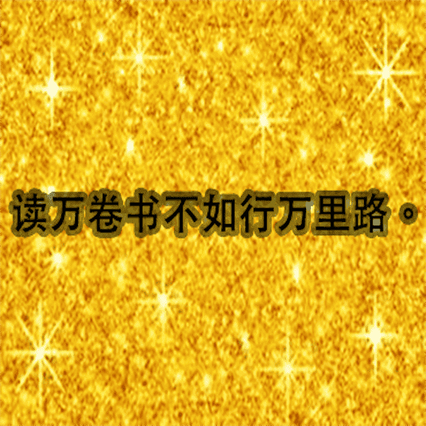 Chinese Proverb messages sticker-4