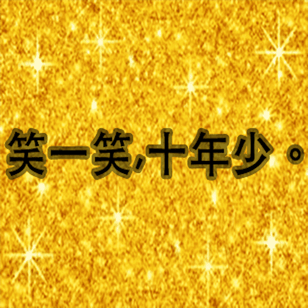 Chinese Proverb messages sticker-7