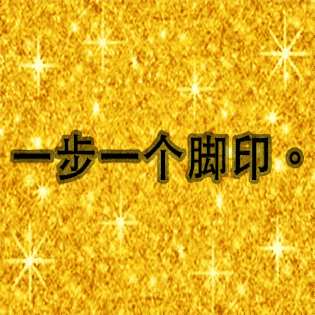 Chinese Proverb messages sticker-11
