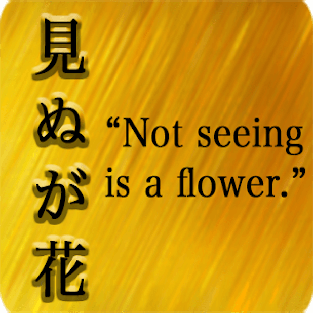Japanese Proverb with English messages sticker-5
