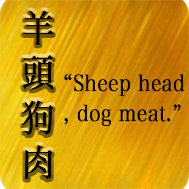 Japanese Proverb with English messages sticker-10