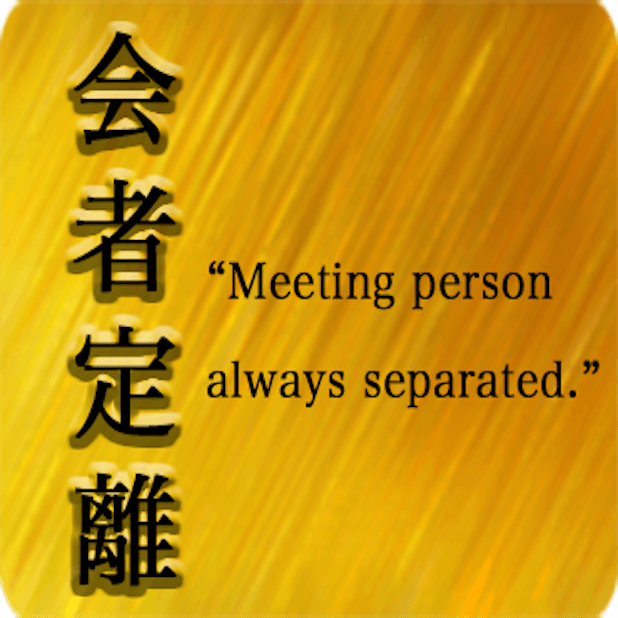 Japanese Proverb with English messages sticker-11